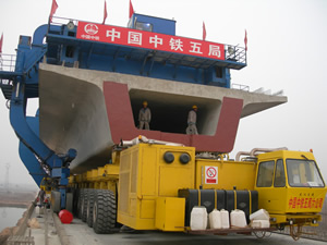 Girder Transporters